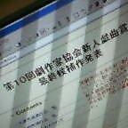 20041201_2330_001.jpg
