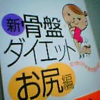 20050524_0240_000.jpg